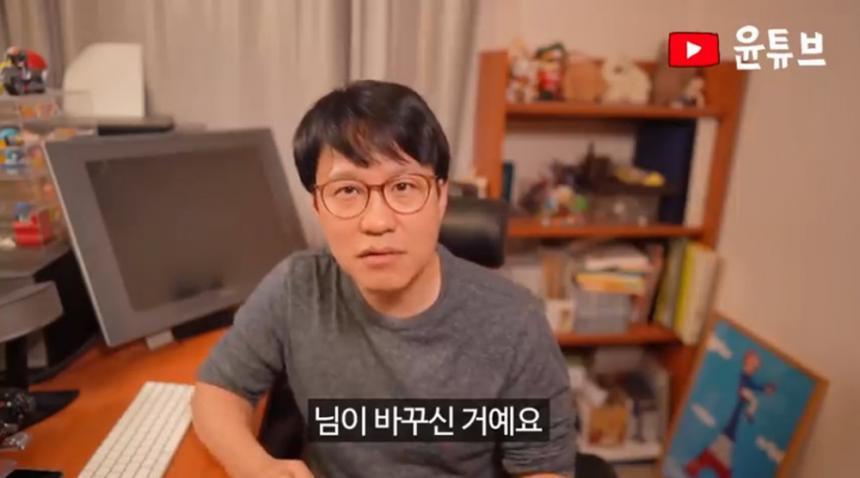 윤서인 유튜브 화면 캡처