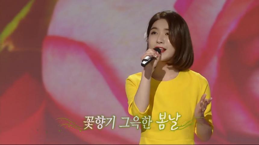 KBS1 '가요무대' 방송 캡처