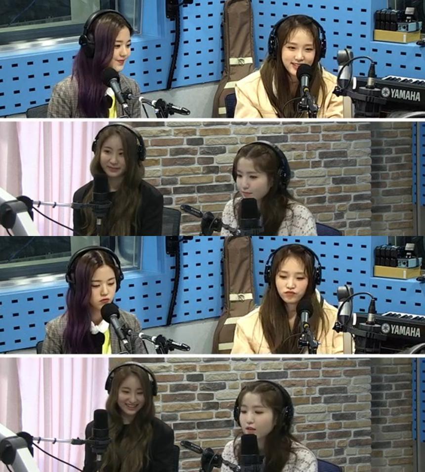 SBS 파워FM '최화정의 파워타임' 보이는라디오 캡처