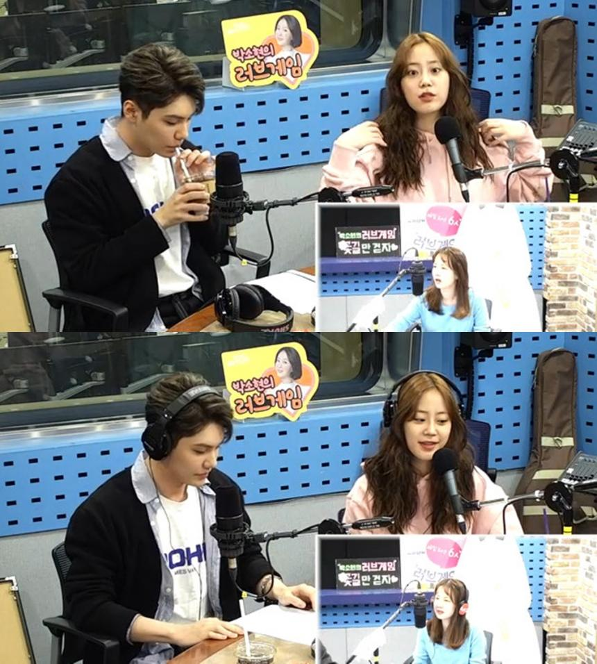 SBS 파워FM '박소현의 러브게임' 보이는라디오 캡처