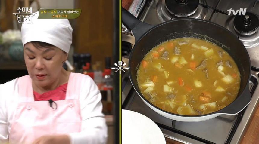 tvN '수미네 반찬' 방송 캡처