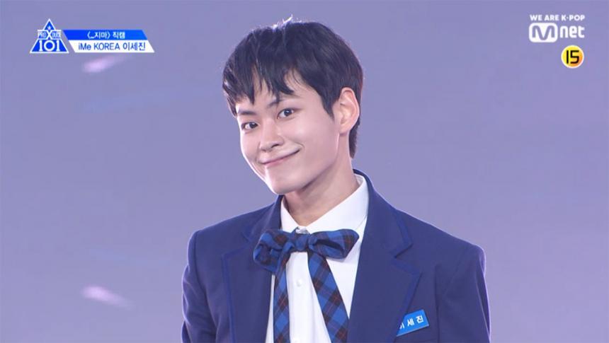 Mnet '프로듀스X101' 이세진 '일대일 아이컨택 직캠' 영상 캡처