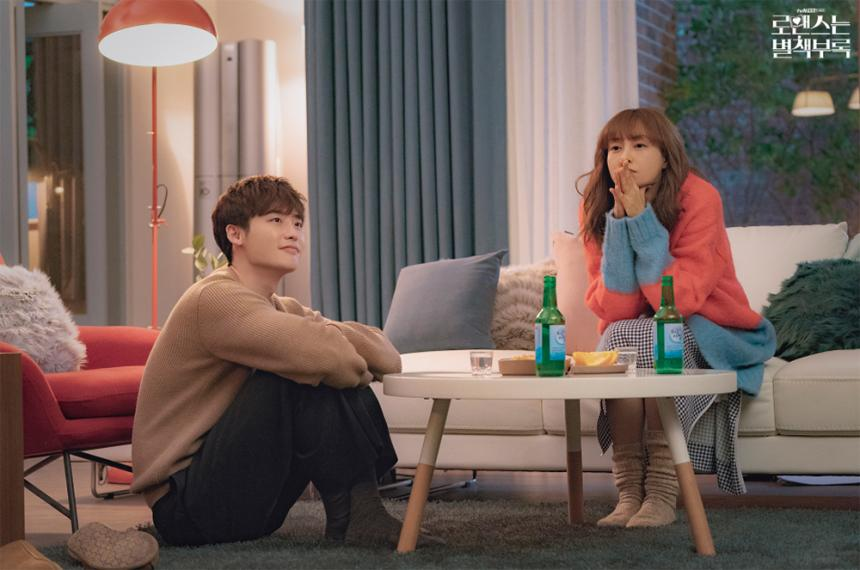 tvN '로맨스는 별책부록' 비하인드 포토