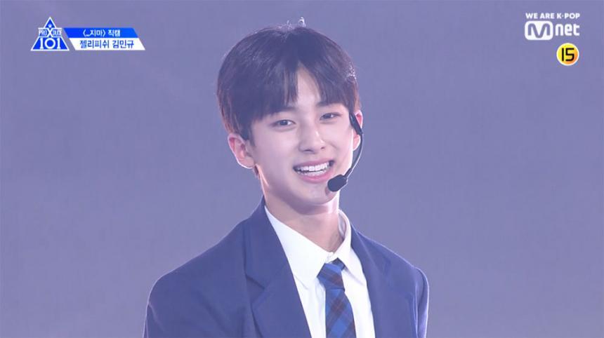 Mnet '프로듀스X101' 김민규 '일대일아이컨택' 직캠 영상 캡처