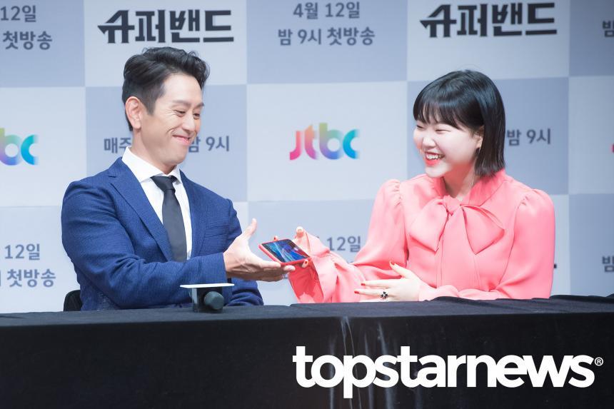 조 한-이수현 / 톱스타뉴스 HD포토뱅크