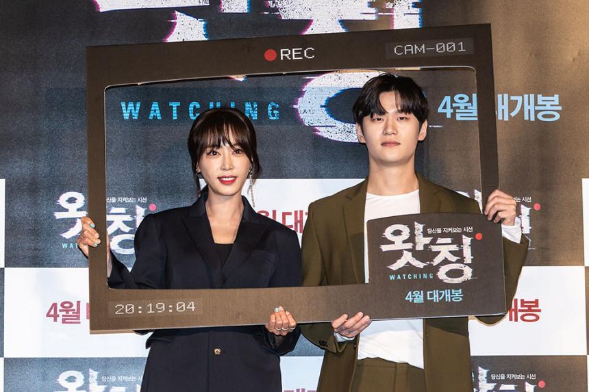 강예원-이학주 / 영화 '왓칭' 제공
