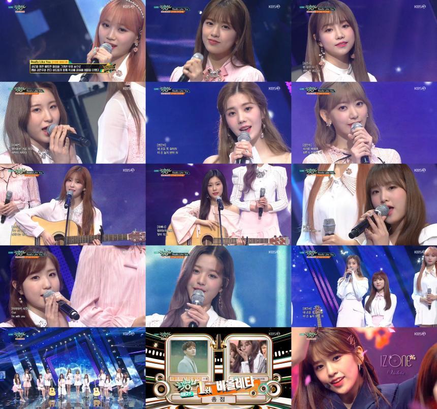 KBS2 '뮤직뱅크' 방송 캡처