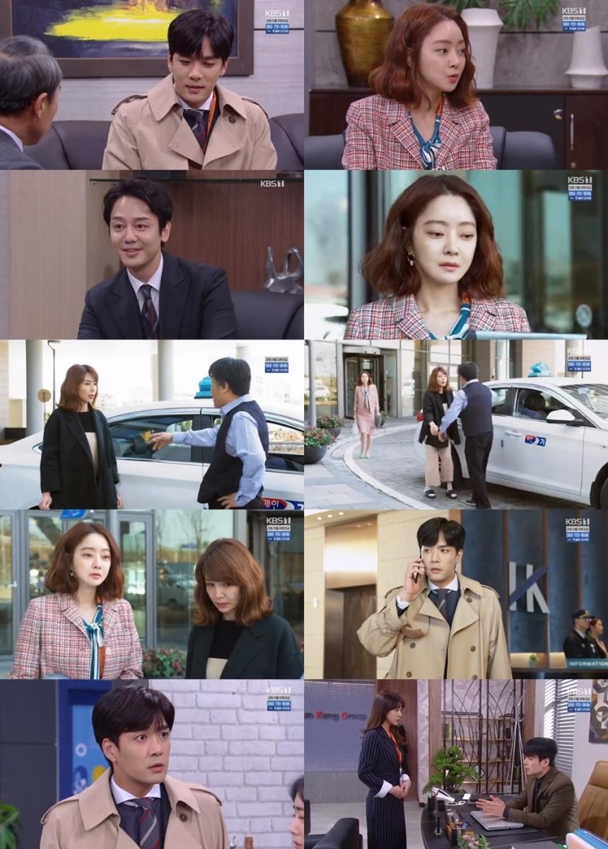 KBS1'비켜라 운명아'방송캡처