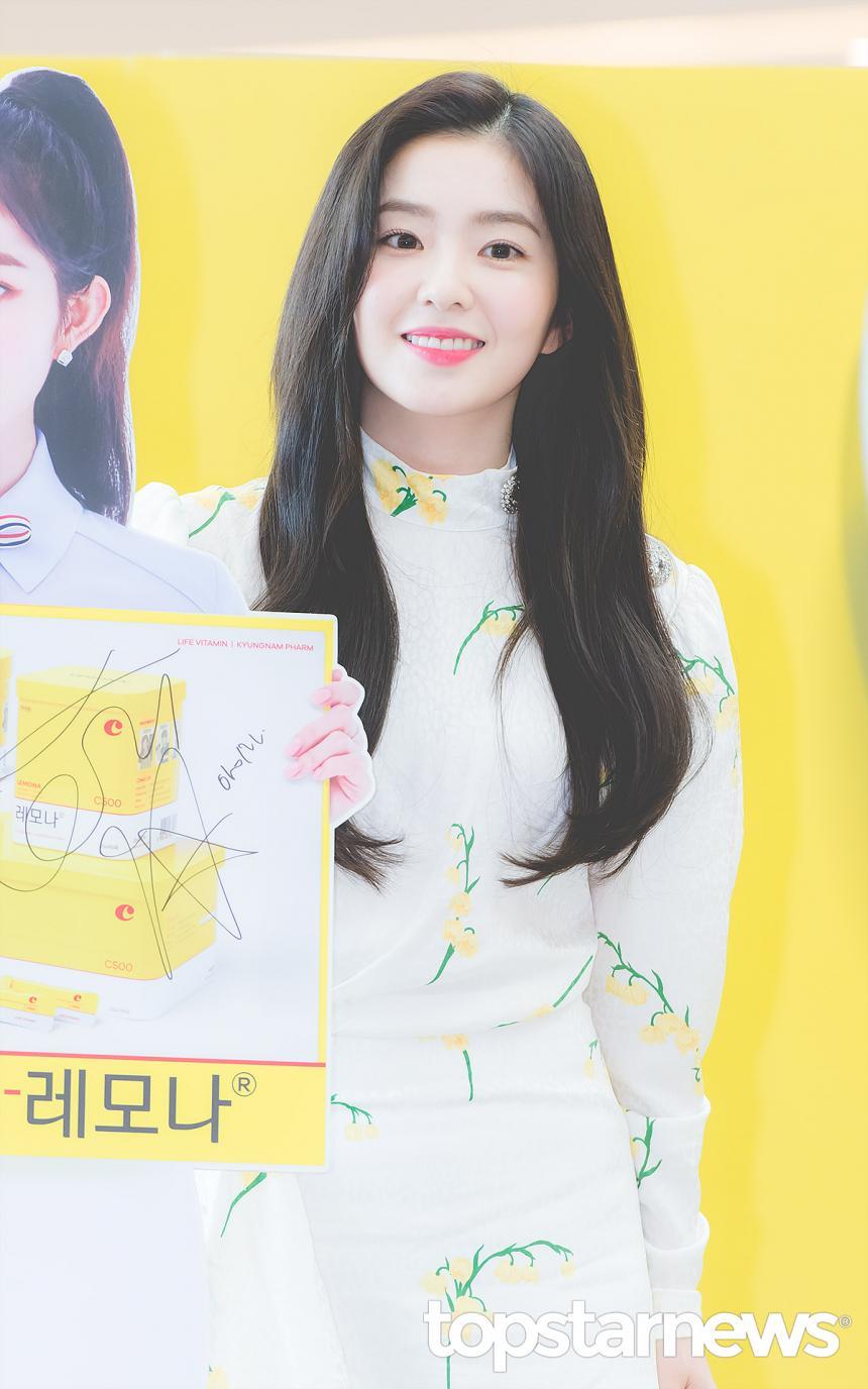 레드벨벳(Red Velvet) 아이린 / 하남, 최규석 기자