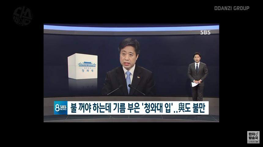 유튜브 '김어준의 다스뵈이다' 방송 캡처
