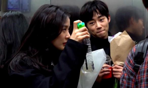 이청아-박지빈 / MBC