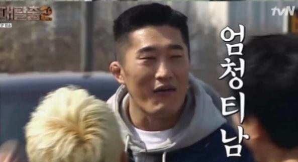 김동현 / tvN '대탈출2' 방송캡처