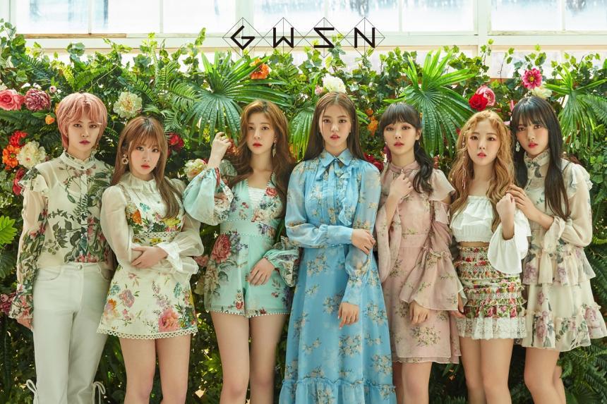 공원소녀 / 키위미디어그룹