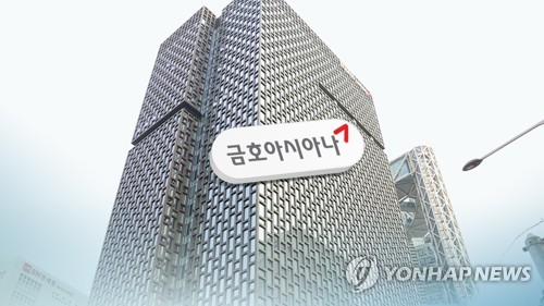 아시아나항공 / 연합뉴스