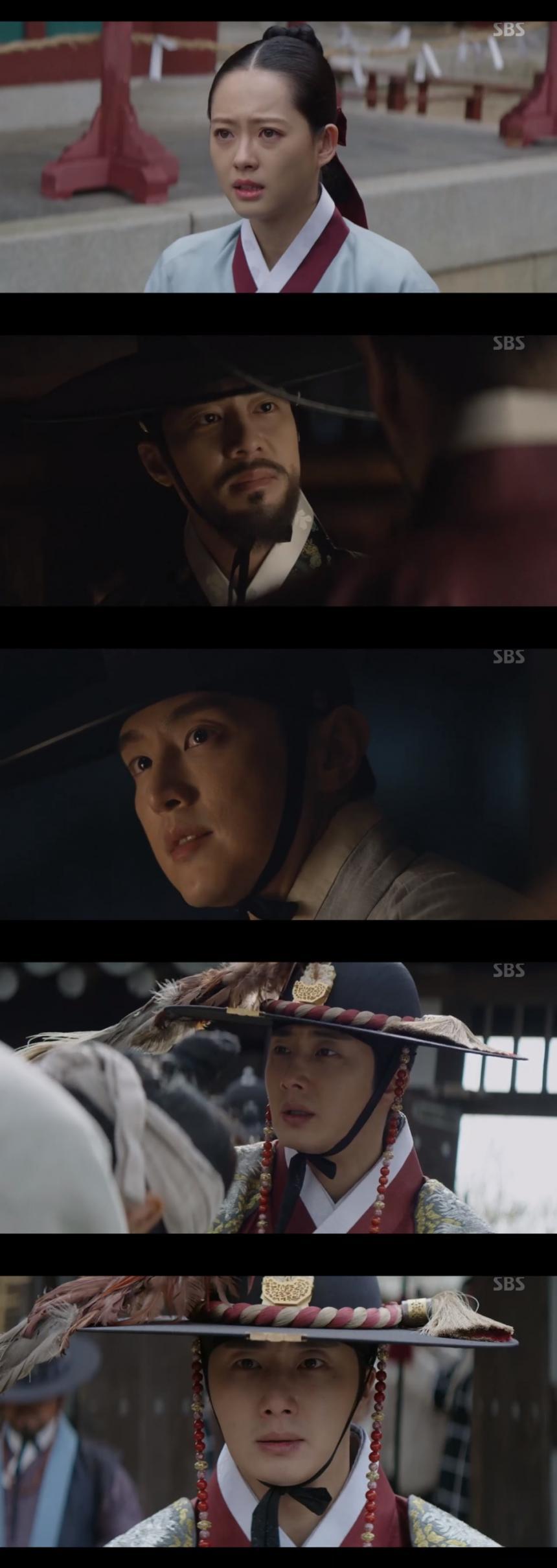 SBS '해치' 방송 캡쳐