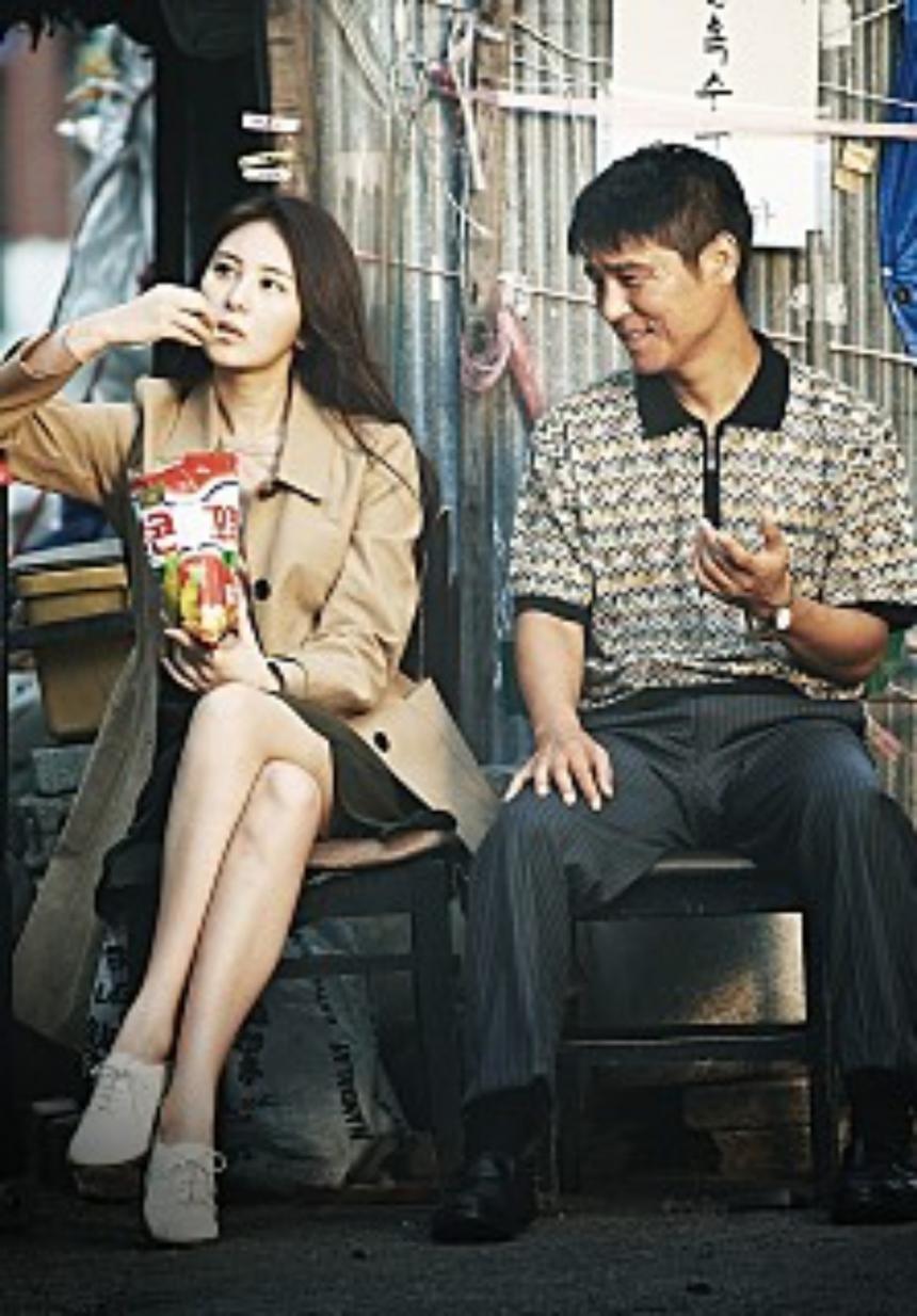 영화 '창수' 스틸컷 / 네이버영화