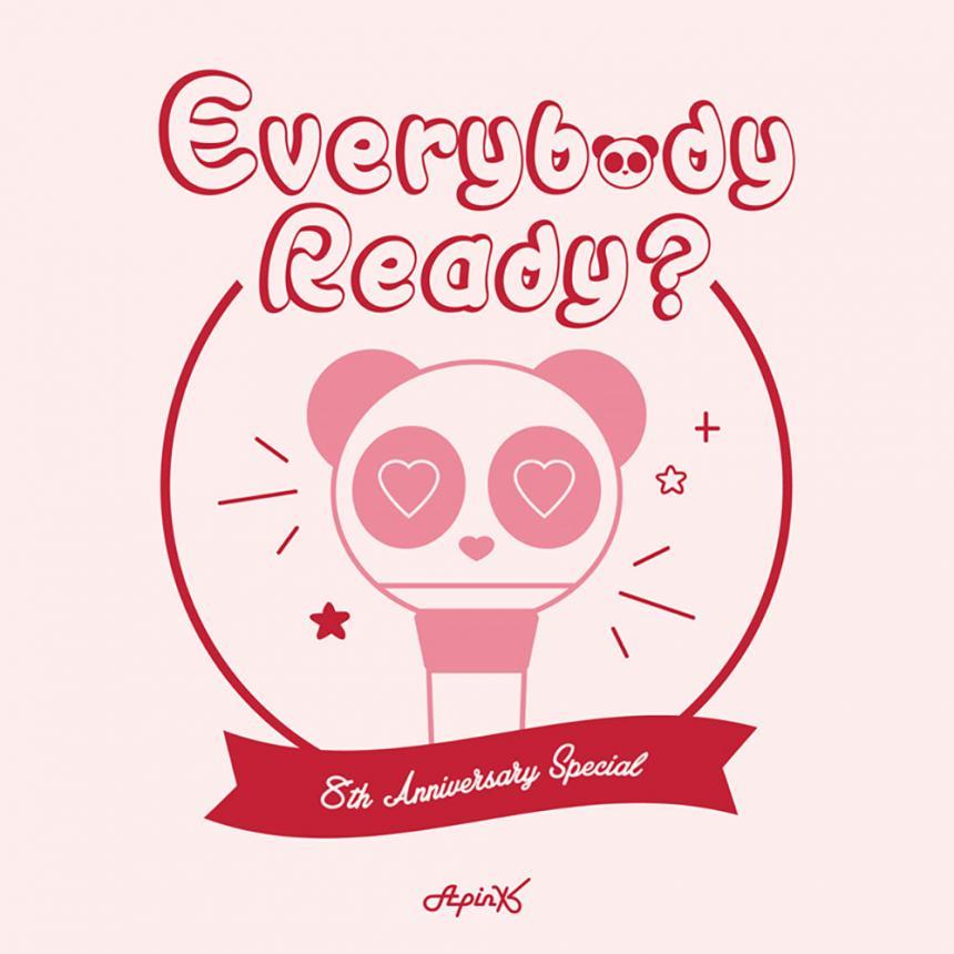 'Everybody Ready?' 재킷 이미지 / 플레이엠엔터테인먼트