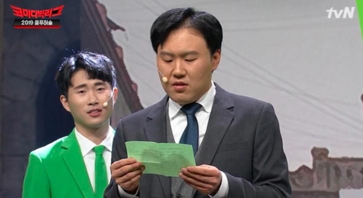 김용명 아내 위한 편지 읽으며 눈물 /