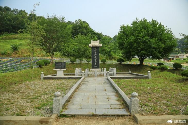 한국향토문화전자대전 제공