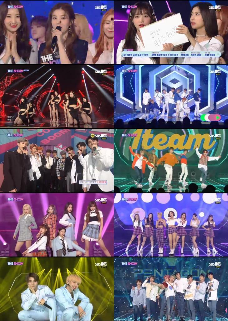 SBS MTV '더쇼' 방송 캡쳐