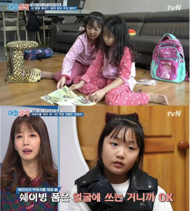 tvN '애들 생각' 방송 캡처
