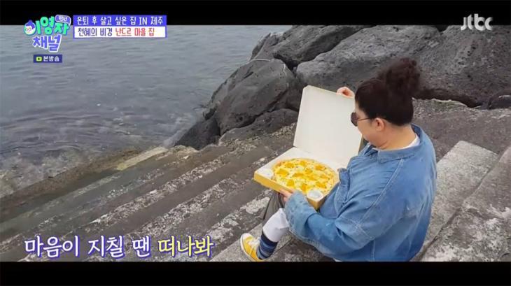 JTBC '랜선라이프 - 크리에이터가 사는 법' 방송 캡처