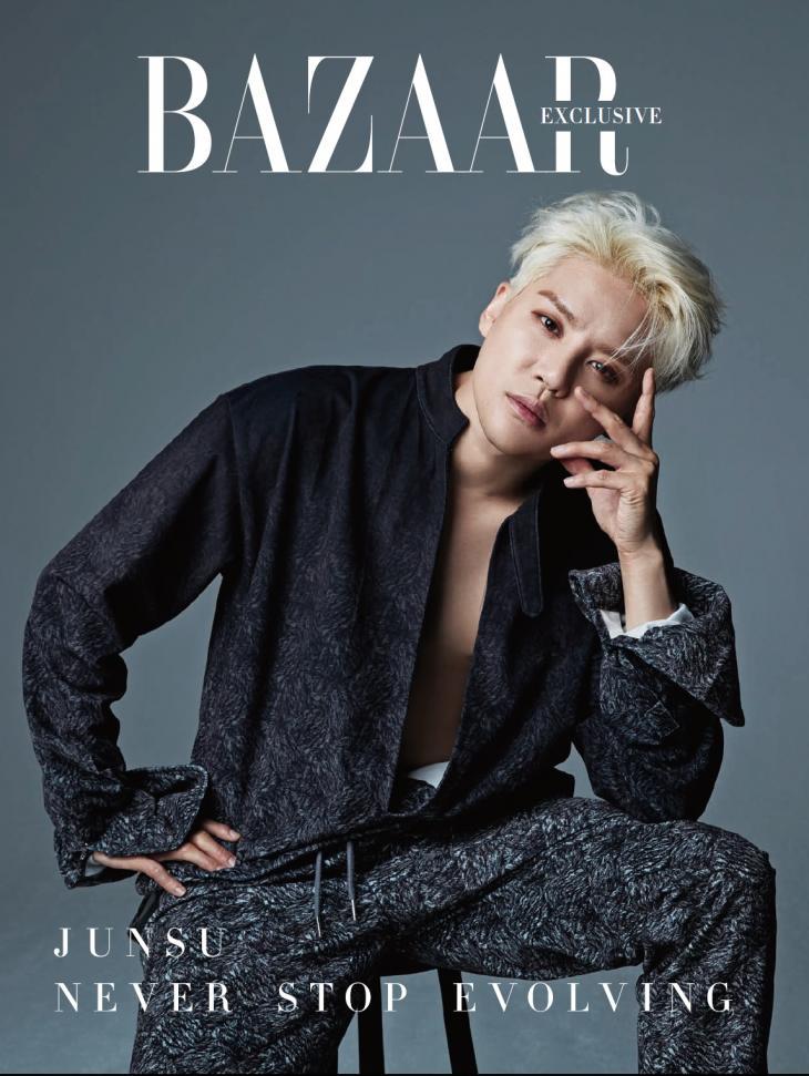 김준수 / 하퍼스 바자(Harper's Bazaar) 재팬