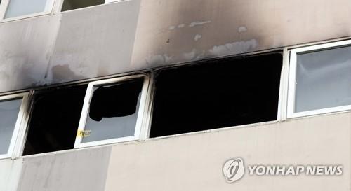 진주아파트 사고 현장 / 연합뉴스