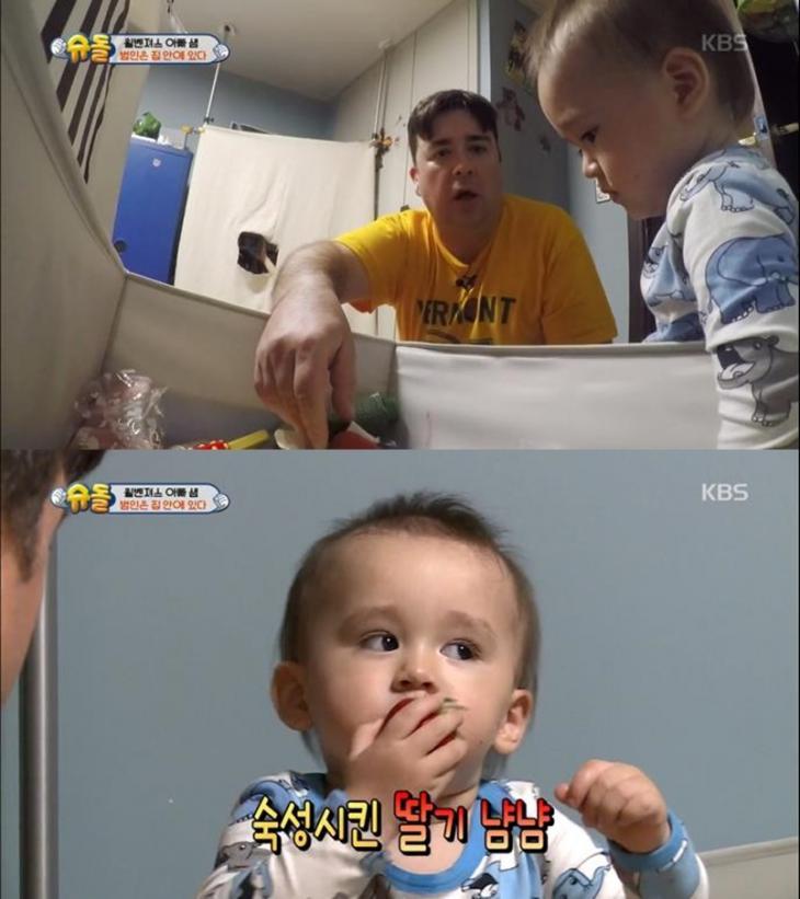 KBS2 '해피선데이-슈퍼맨이 돌아왔다' 방송 캡처