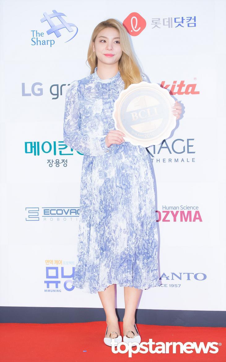 에일리 / 서울, 정송이 기자