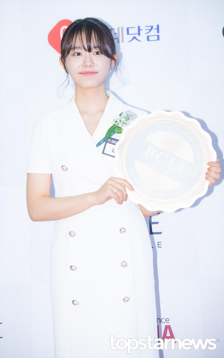 김소혜 / 서울, 정송이 기자