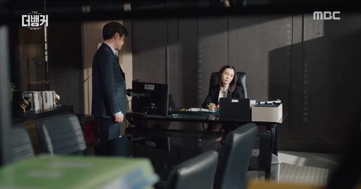 MBC '더 뱅커' 방송캡처