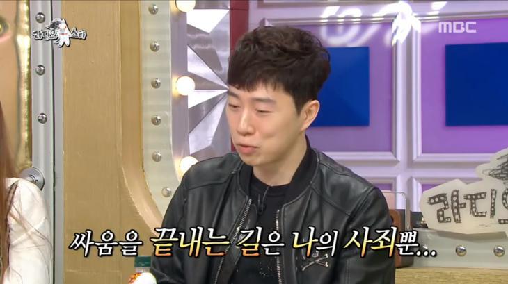 MBC '황금어장-라디오스타' 방송 캡처