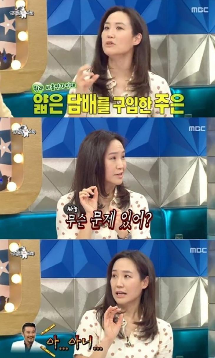 강주은-최민수 언급 / MBC