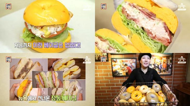 """'서민갑부' 이대역 맛집 '마더린러 베이글' 위치는? """"뉴욕 정통 샌드위치!"""""""