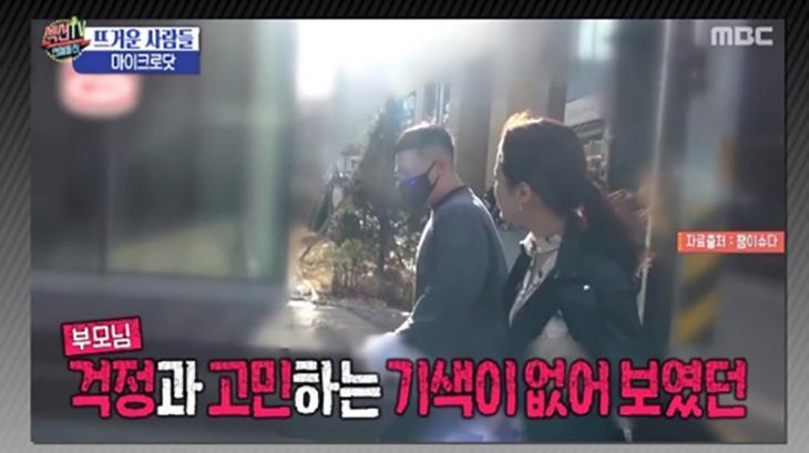 마이크로닷 부모 사기 혐의로 검찰 송치 / MBC '섹션TV 연예통신' 방송캡처