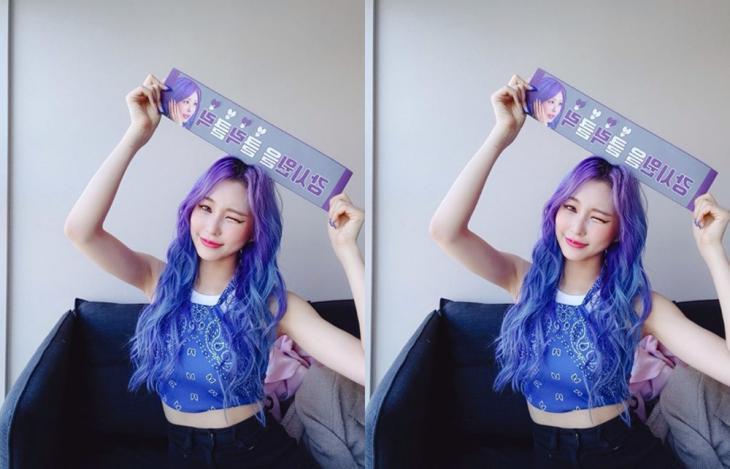 강시원 '인스타그램' 사진캡쳐