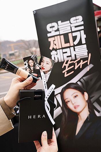 제니 역조공 / 온라인 커뮤니티