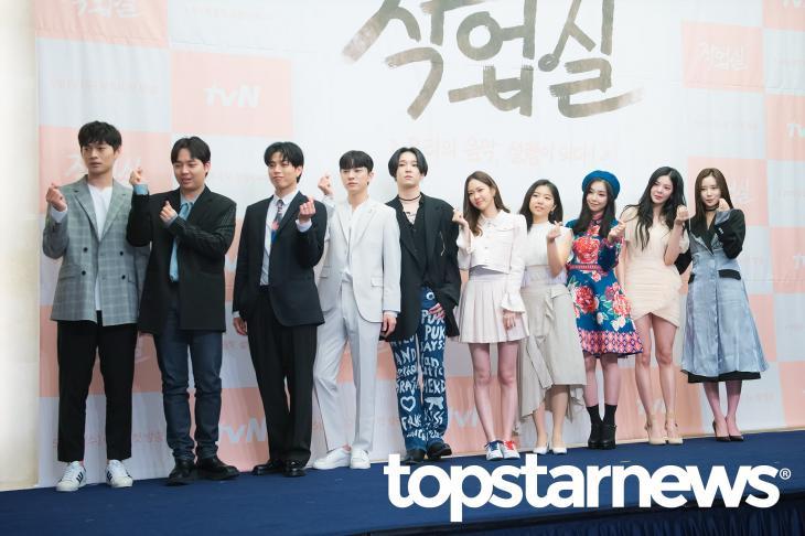 tvN '작업실' 출연진 / 톱스타뉴스 정송이 기자