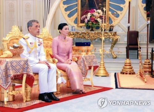 마하 와찌랄롱꼰 태국 국왕과 수티다 왕비[EPA=연합뉴스](태국 왕실 제공)