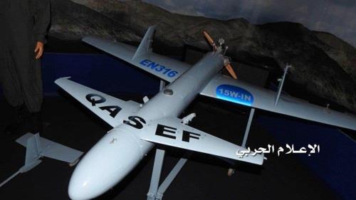 예멘 반군이 보유한 공격용 드론 '카세프-1'[알마시라방송]