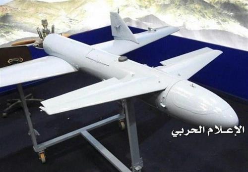 예멘 반군의 공격용 드론 '삼마드'
