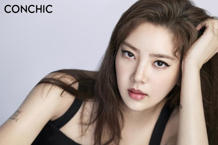컨시크 새 모델 손담비 / 토니모리