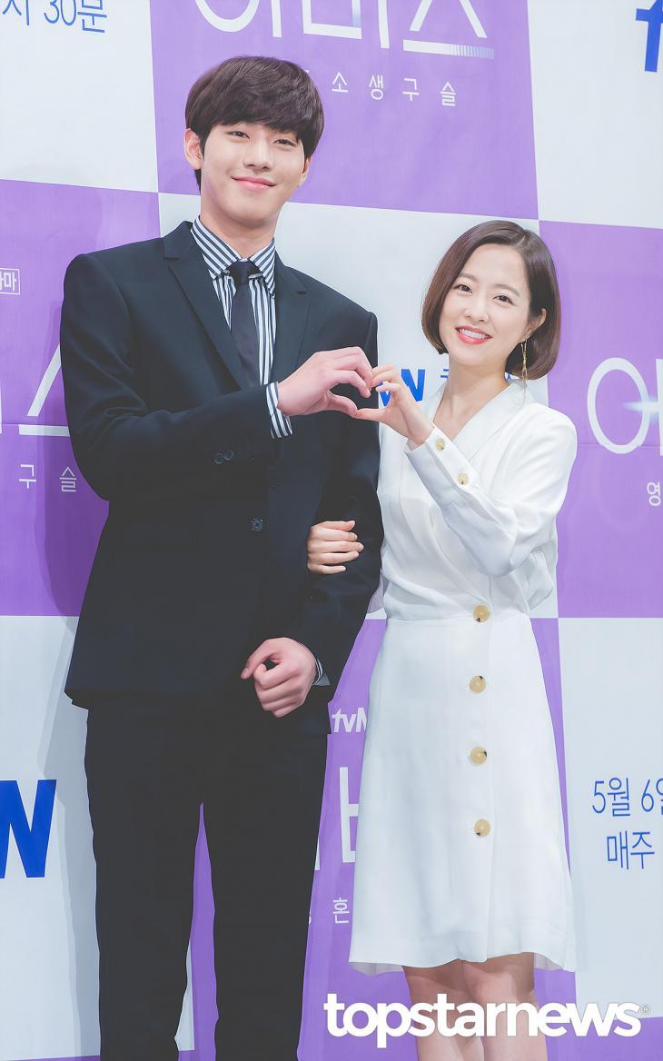 안효섭-박보영 / 톱스타뉴스 최규석 기자