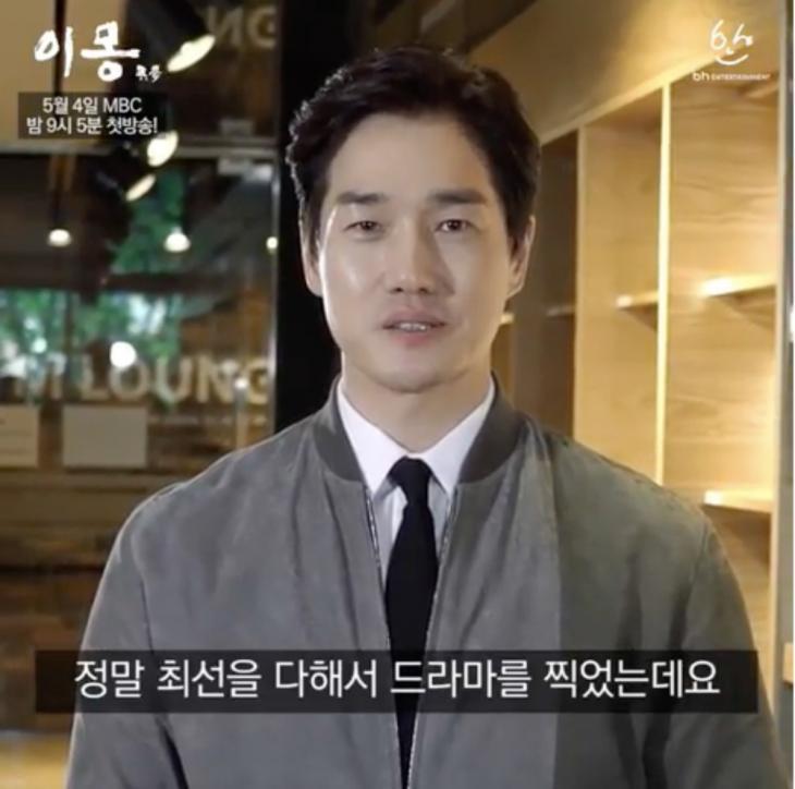 유지태 / BH엔터테인먼트 공식 인스타그램
