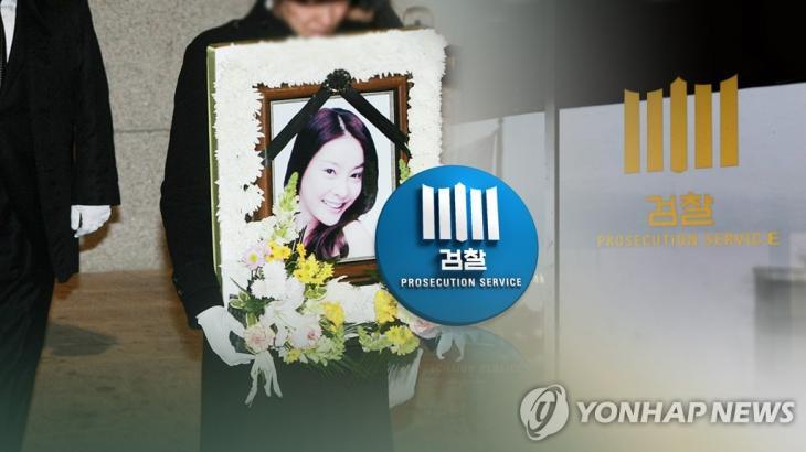 檢 진상조사단 '고 장자연 의혹' 사실상 수사요청 (CG) [연합뉴스TV 제공]