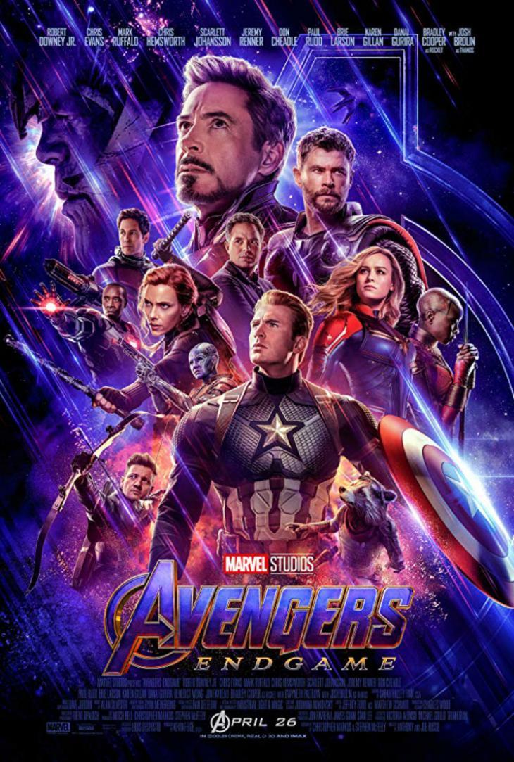 영화 '어벤져스: 엔드게임' 포스터 / 월트디즈니컴퍼니 코리아
