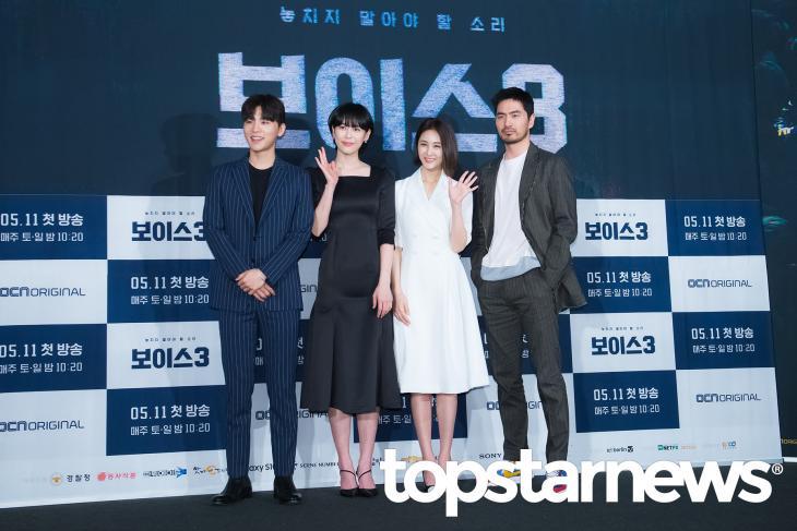 '보이스3' 출연진 / 톱스타뉴스 HD포토뱅크