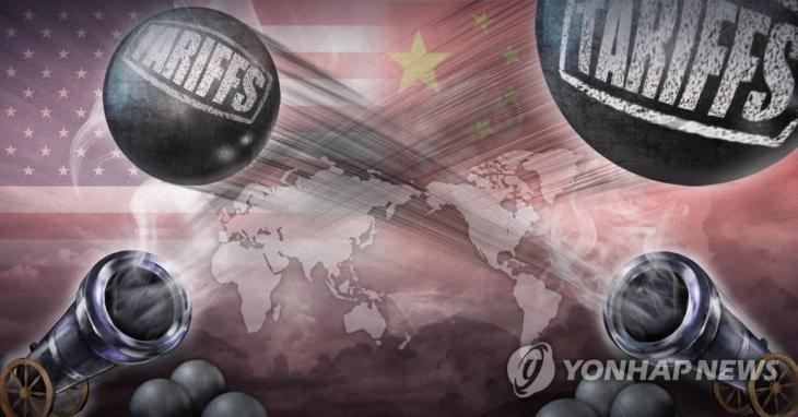 미중 무역전쟁 / 연합뉴스