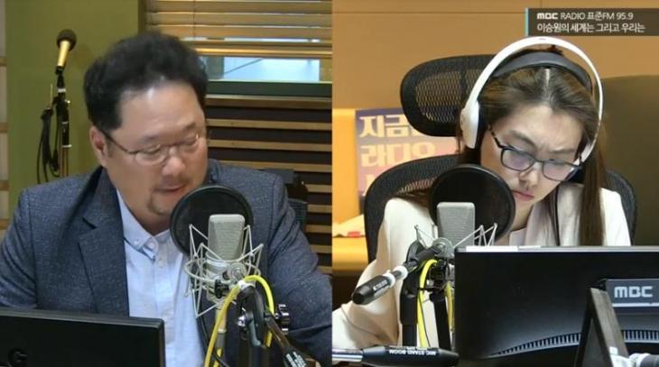 MBC 표준FM '이승원의 세계는 그리고 우리는' 방송 캡처